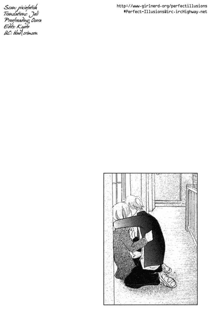 Bokura ga Ita 7 Page 2