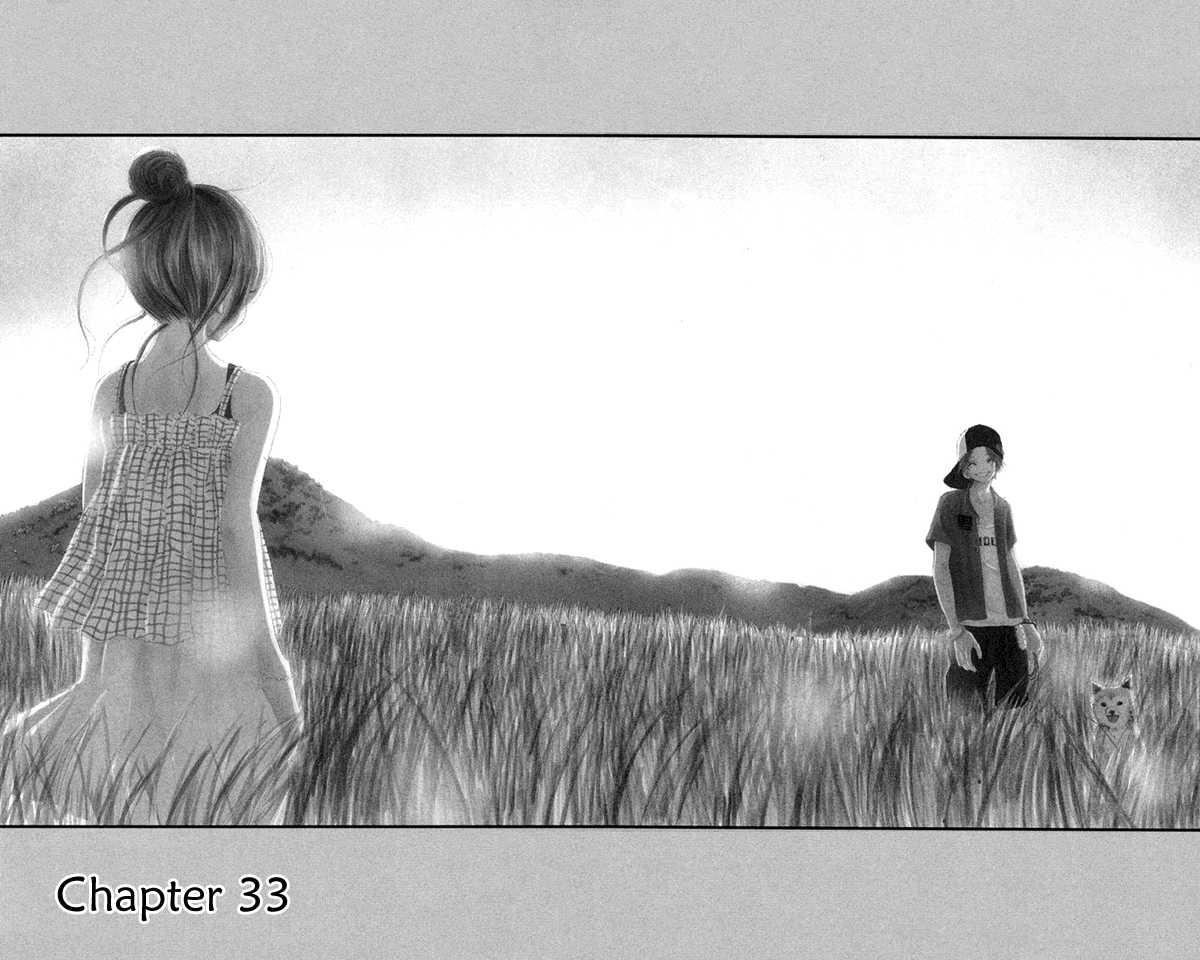 Bokura ga Ita 33 Page 2