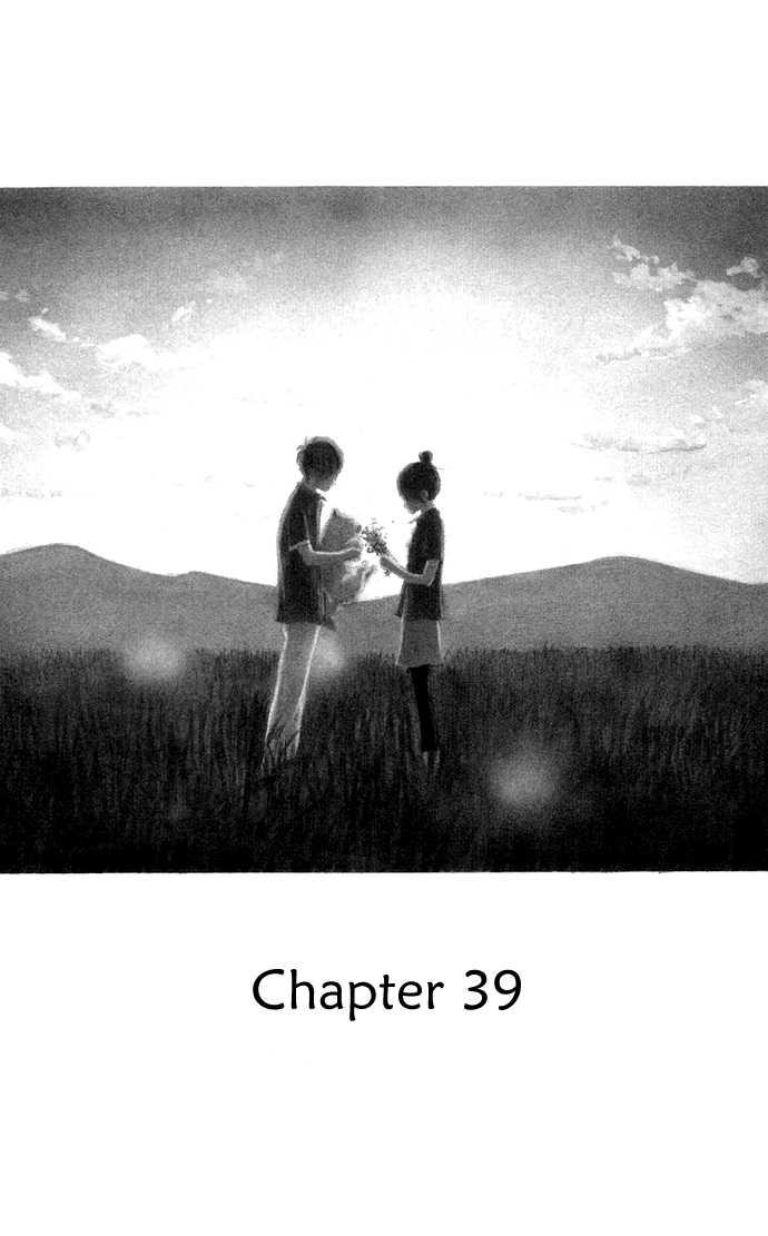 Bokura ga Ita 39 Page 2