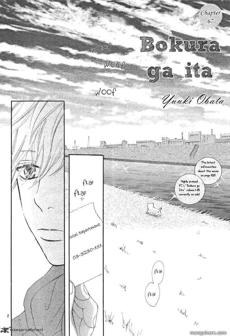 Bokura ga Ita 67 Page 2