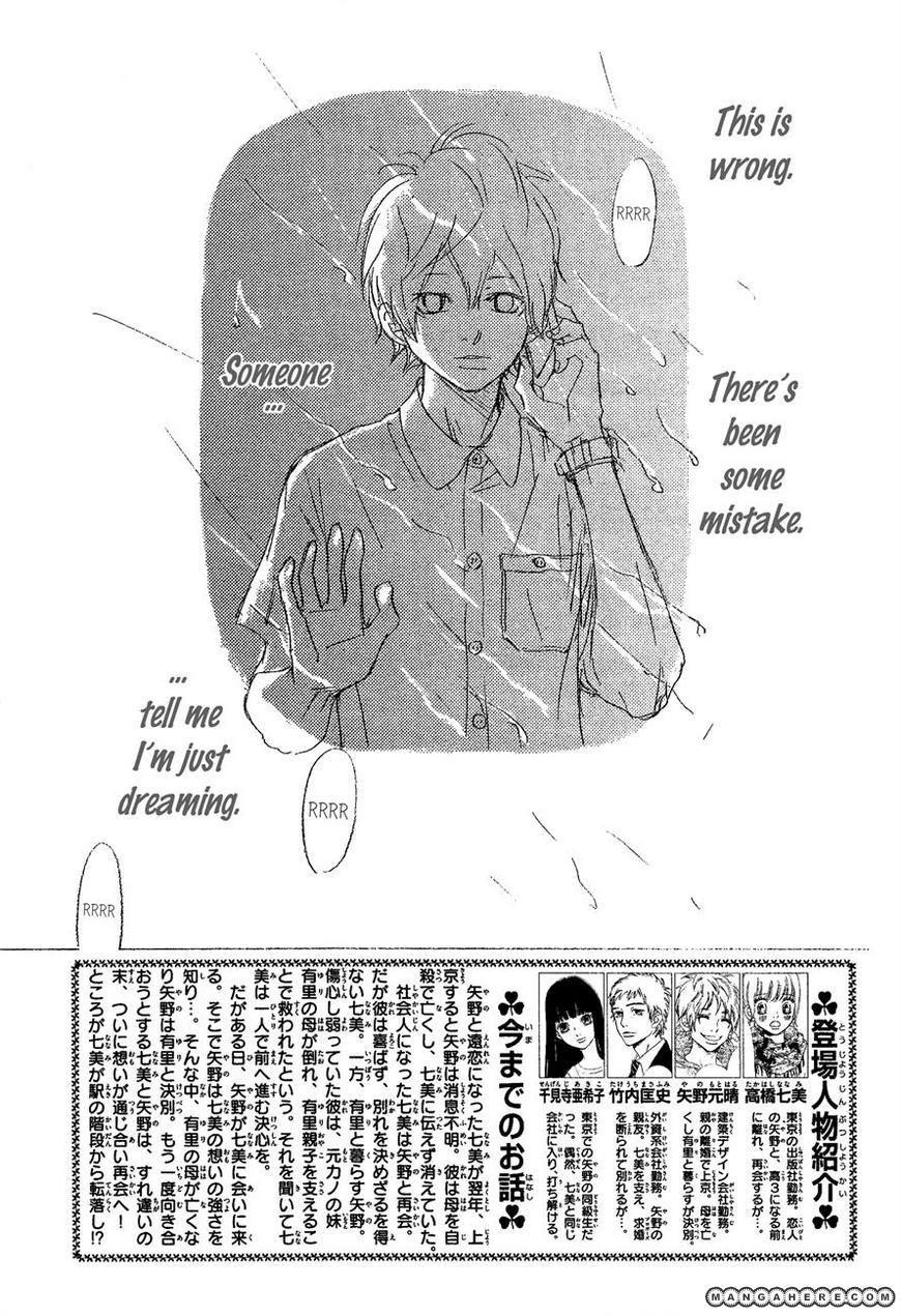 Bokura ga Ita 69 Page 2