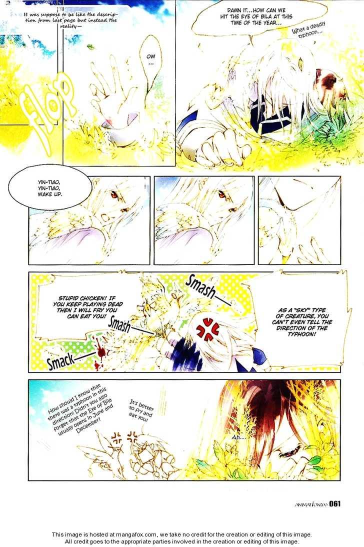 Xing Gui Shi Tian Kong De Dao Lu 4 Page 2