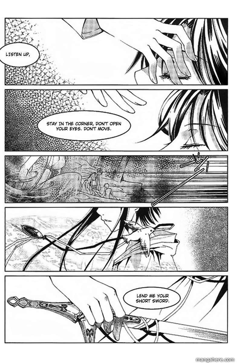 Xing Gui Shi Tian Kong De Dao Lu 5 Page 2