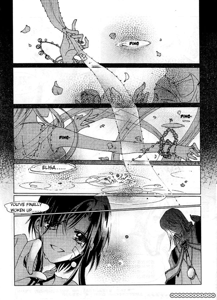 Xing Gui Shi Tian Kong De Dao Lu 8 Page 2