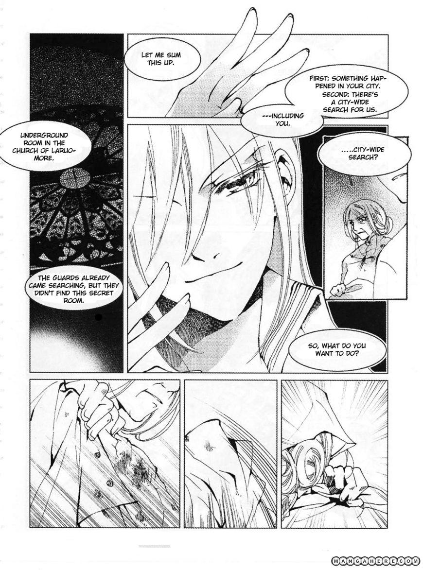 Xing Gui Shi Tian Kong De Dao Lu 8 Page 4