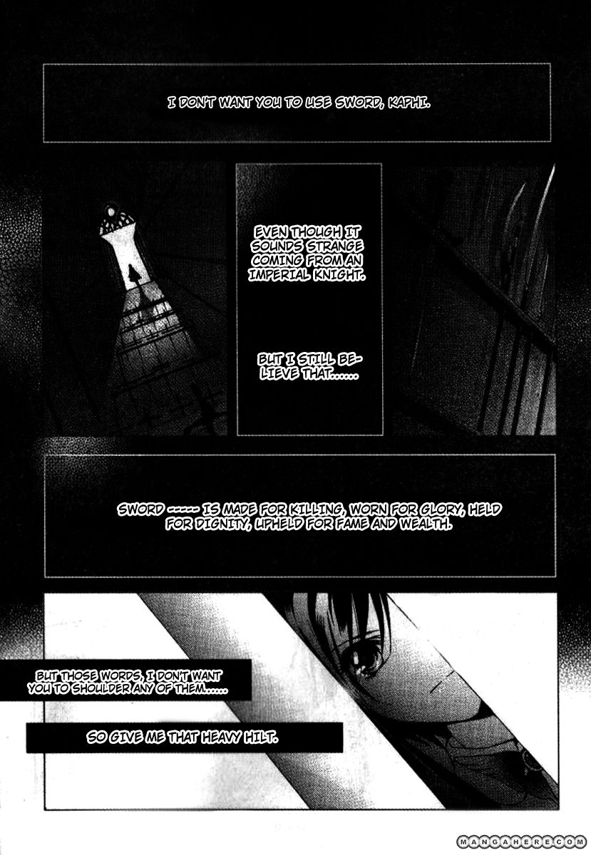 Xing Gui Shi Tian Kong De Dao Lu 9 Page 2