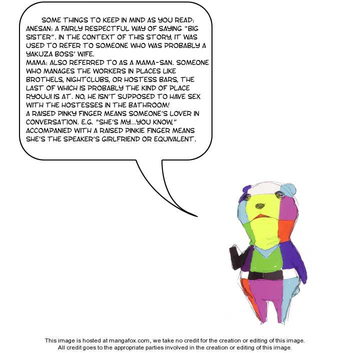 Ore ni Koi Shite Dousunda 2 Page 2
