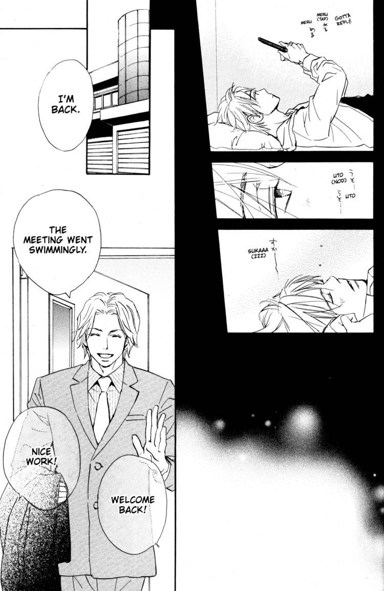 Fujoshi Kanojo 12 Page 3