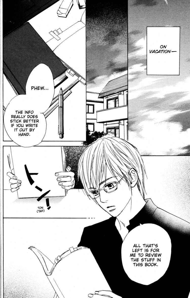 Fujoshi Kanojo 16 Page 2