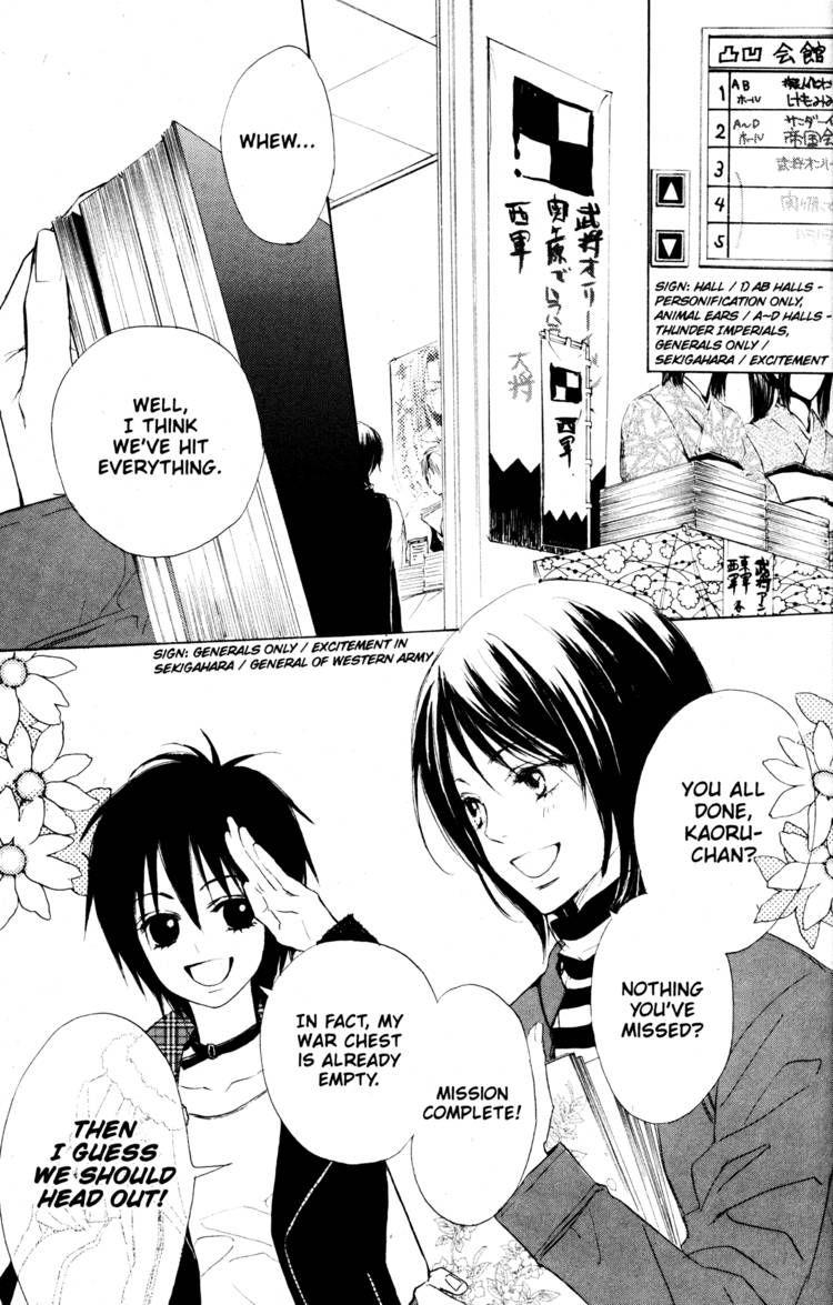 Fujoshi Kanojo 20 Page 3