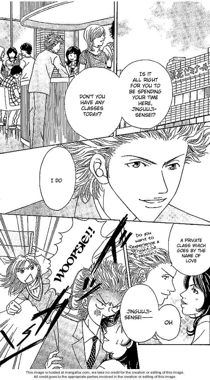 Aniki wa Tsunayoshi! 2 Page 3