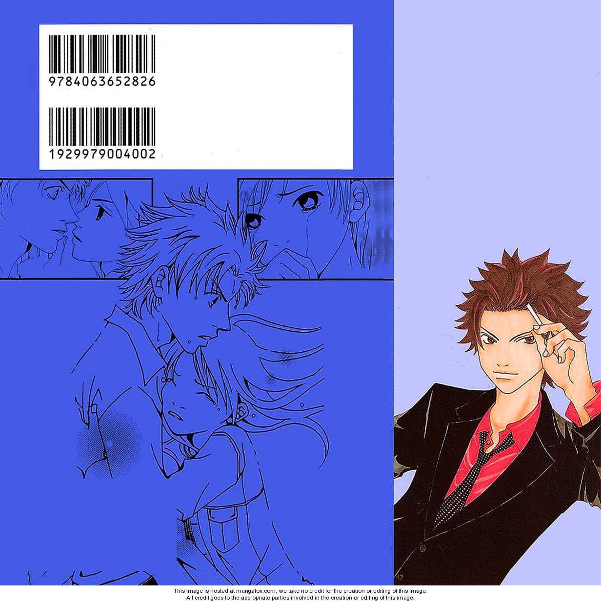 Aniki wa Tsunayoshi! 5 Page 3