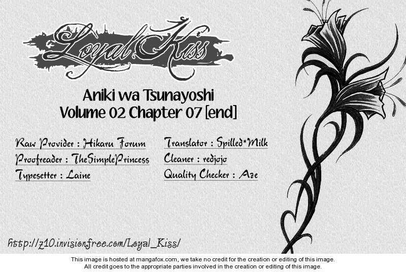 Aniki wa Tsunayoshi! 7 Page 1