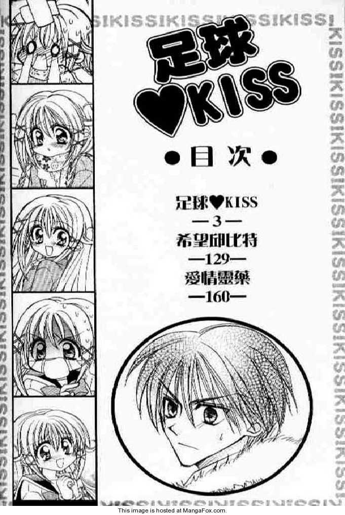 Terepari Kiss 1 Page 2