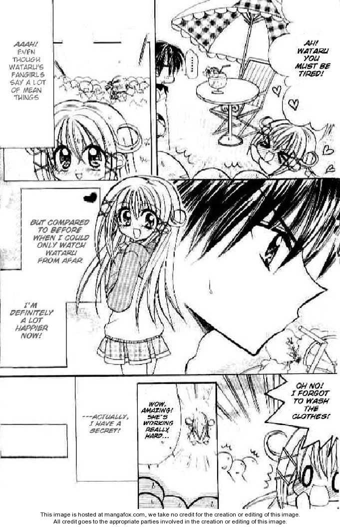 Terepari Kiss 2 Page 2