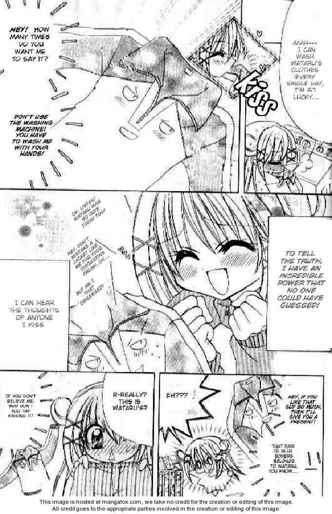 Terepari Kiss 2 Page 3