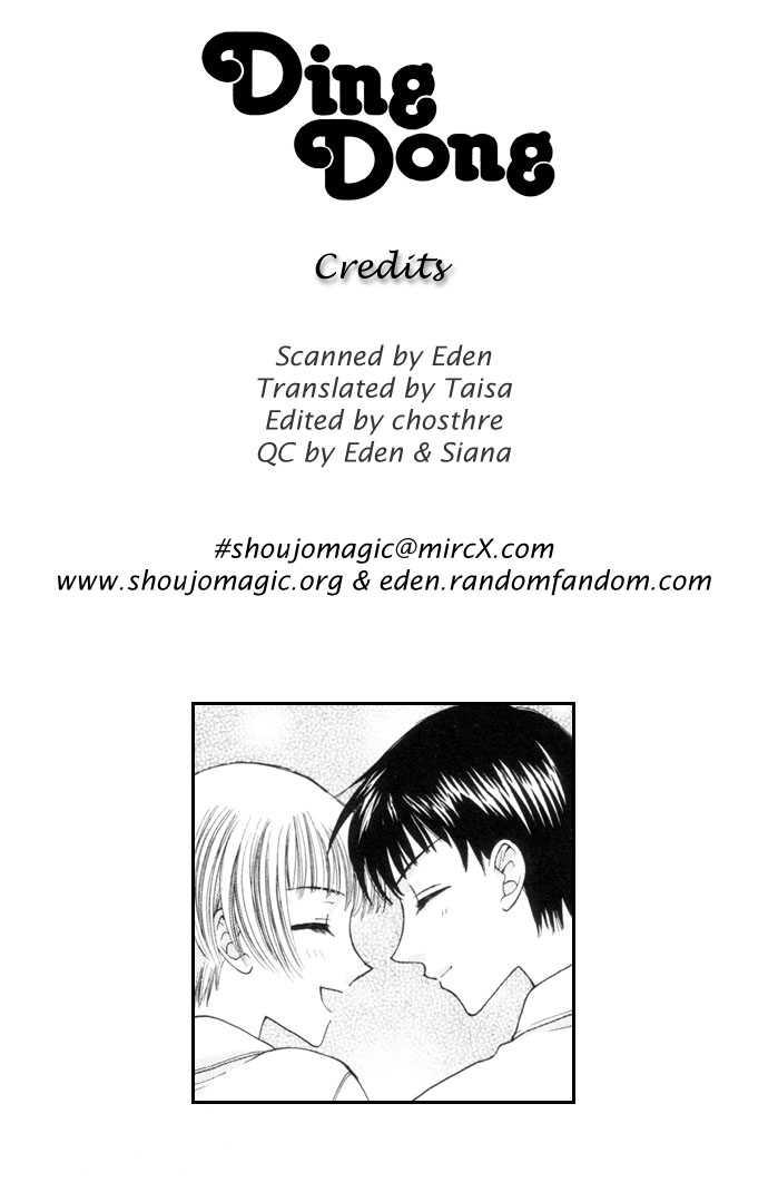 Boku ga Utau to Kimi wa Warau kara 2 Page 2