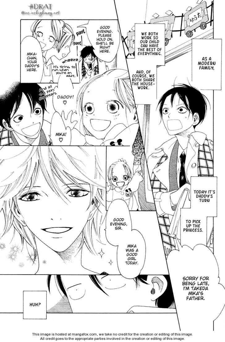 Minna Kirakira 0 Page 2