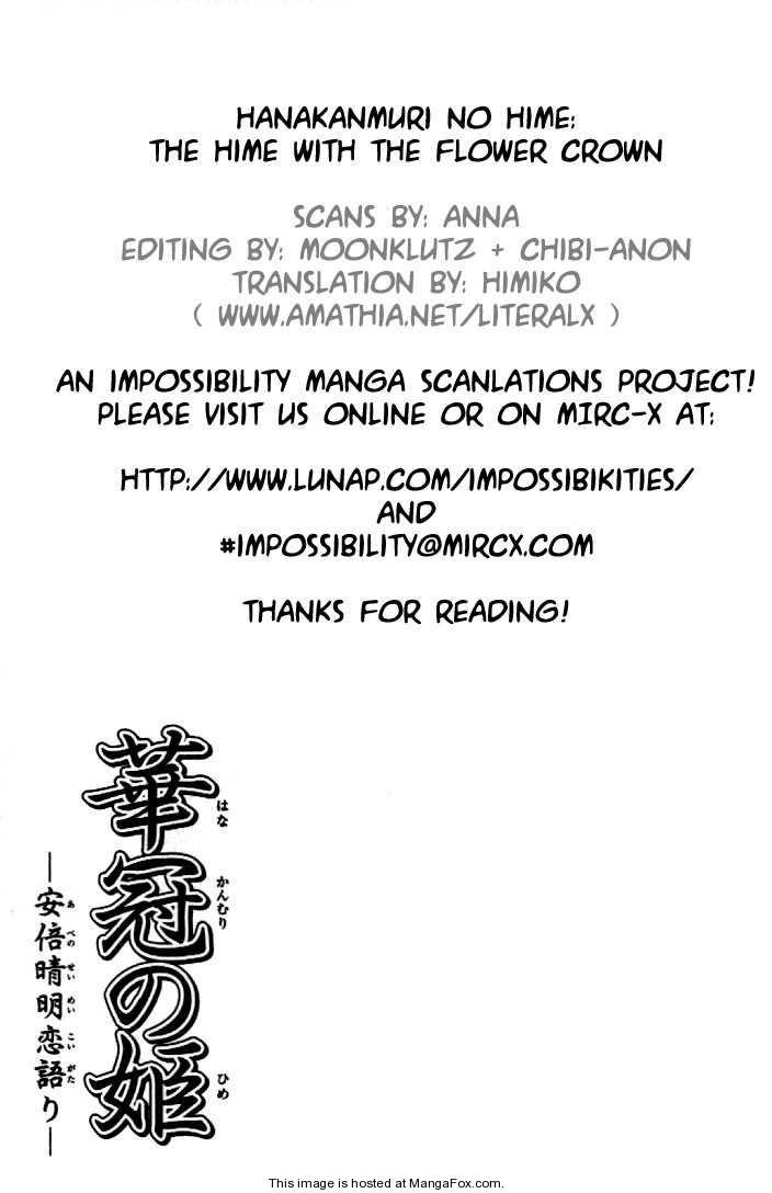 Hanakanmuri no Hime 2 Page 1