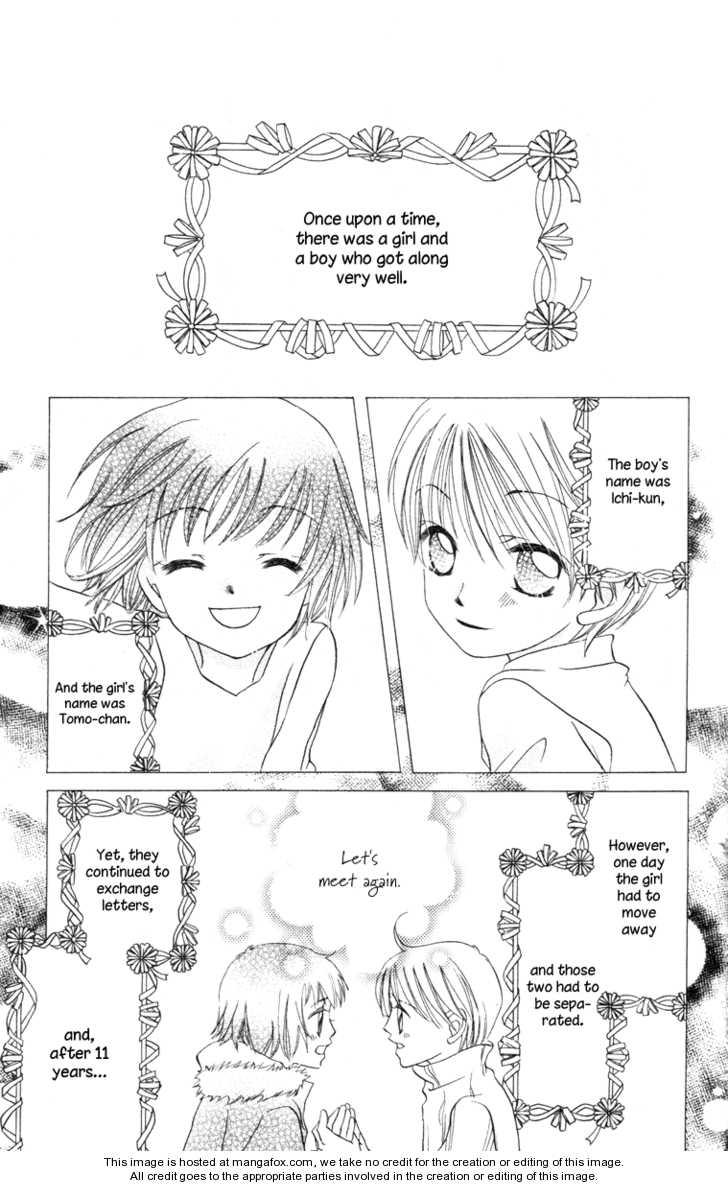 Hard Romantica 4 Page 3