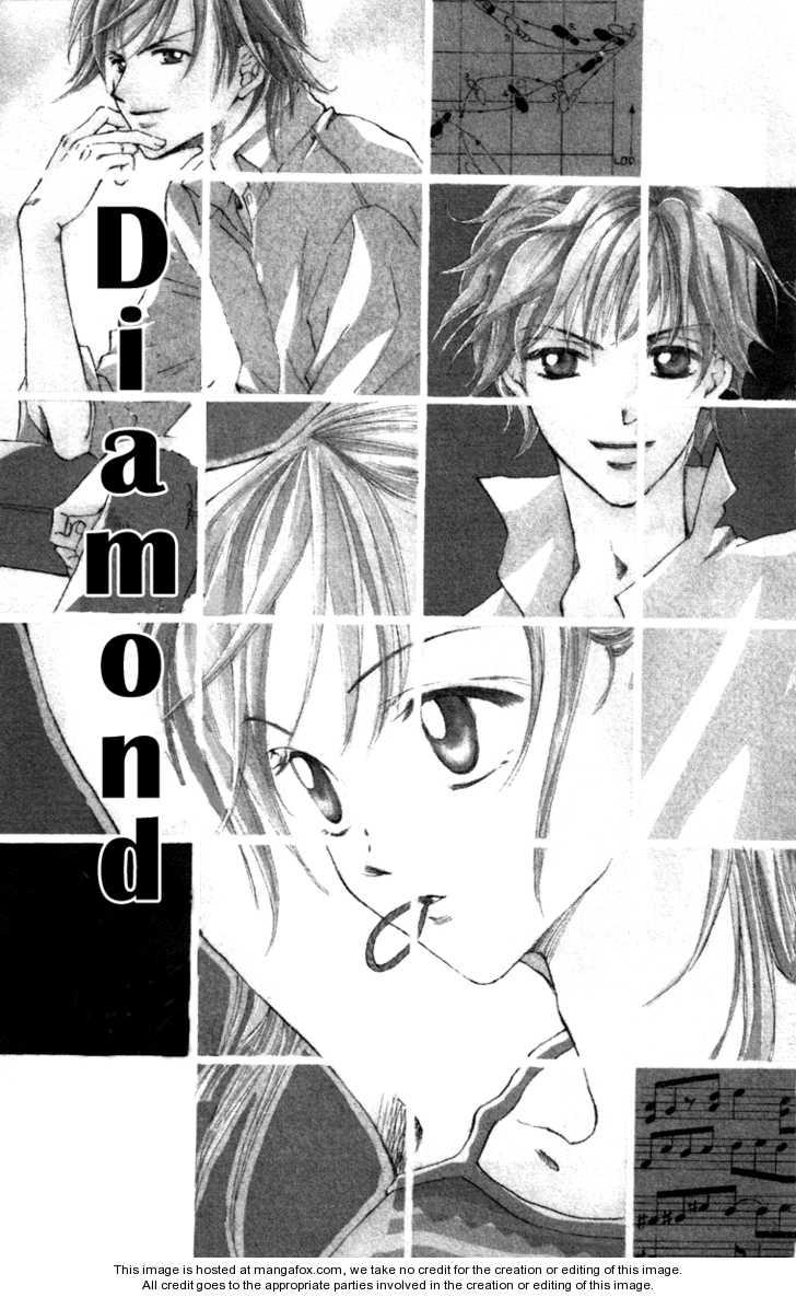 Hard Romantica 5 Page 2