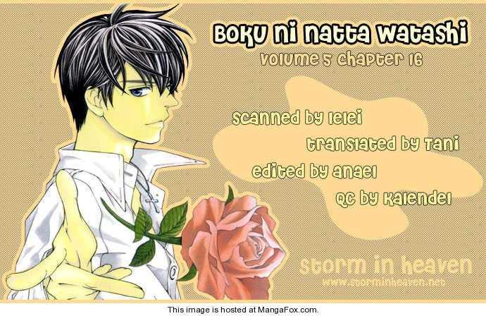 Boku ni Natta Watashi 16 Page 1