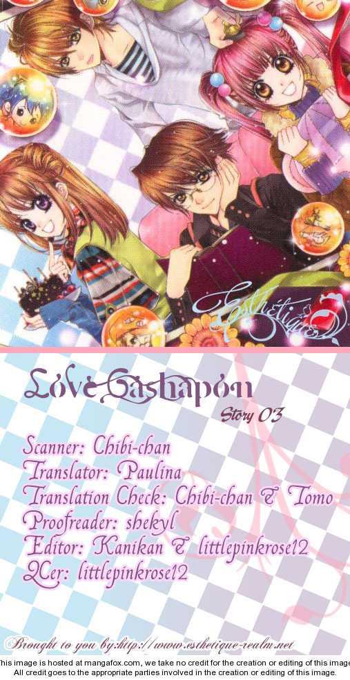 Love Gashapon 3 Page 2