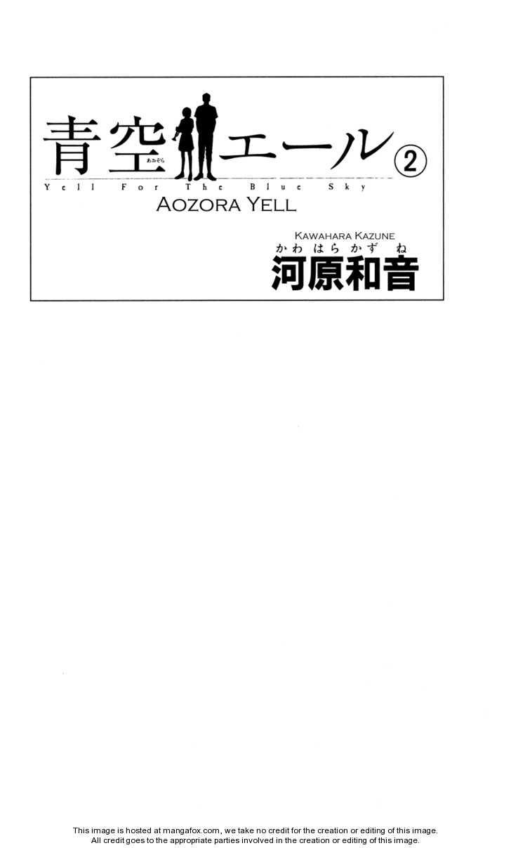 Aozora Yell 5 Page 3