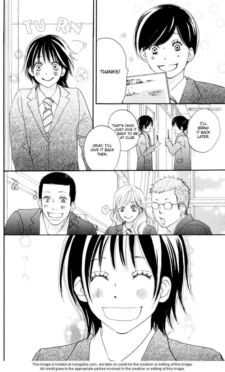 Aozora Yell 6 Page 2