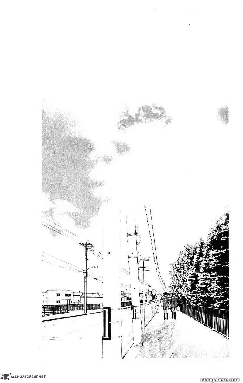 Aozora Yell 8 Page 3