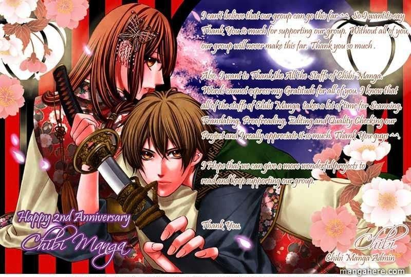 Aozora Yell 9 Page 2