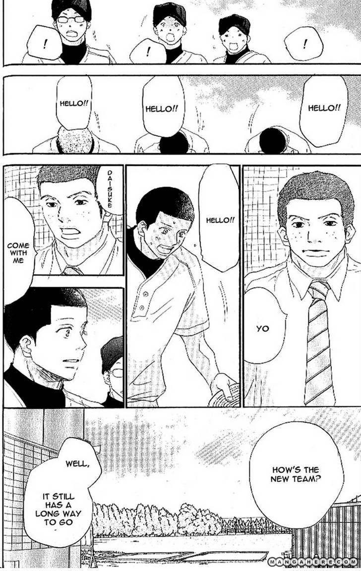 Aozora Yell 14 Page 3