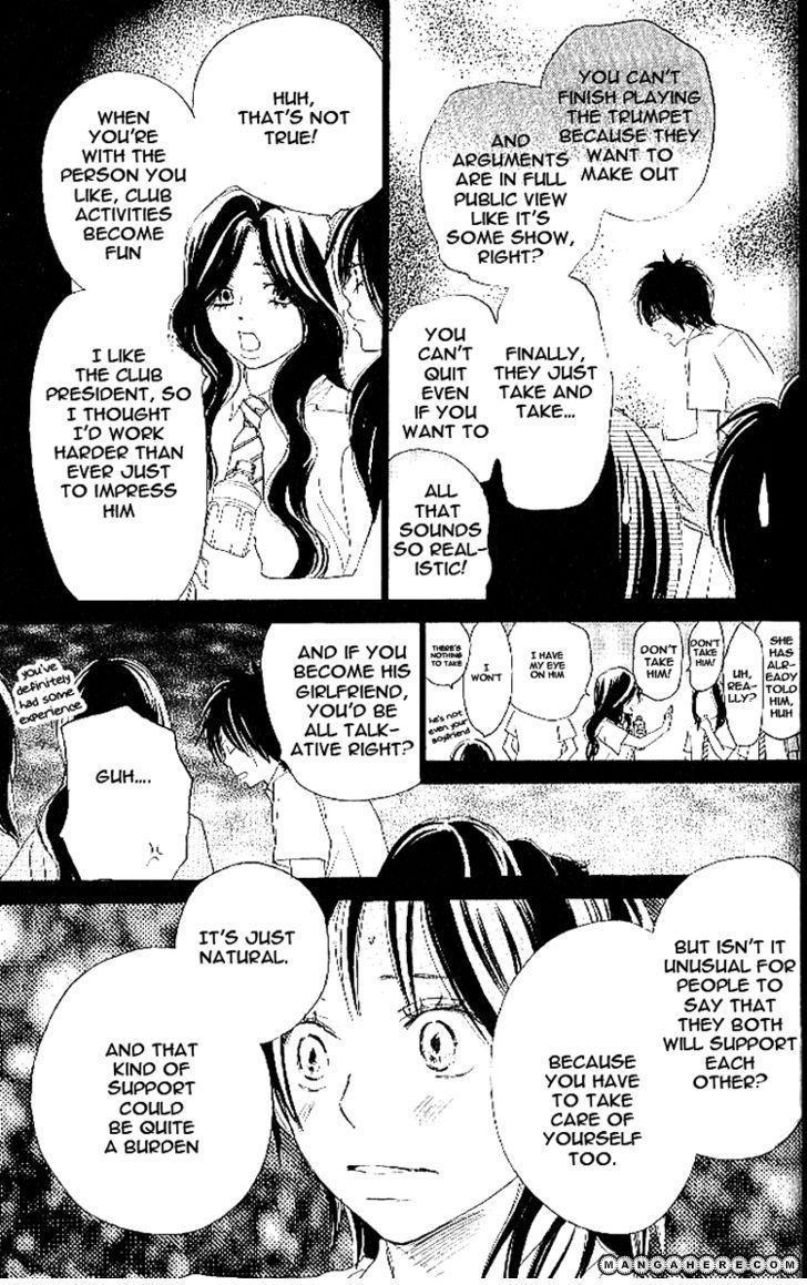 Aozora Yell 16 Page 4