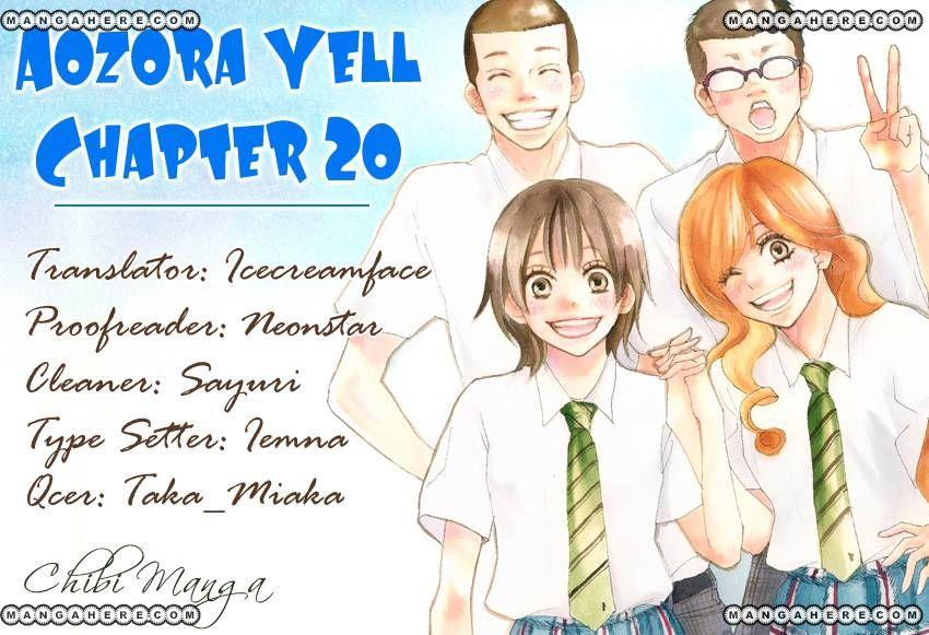 Aozora Yell 20 Page 1