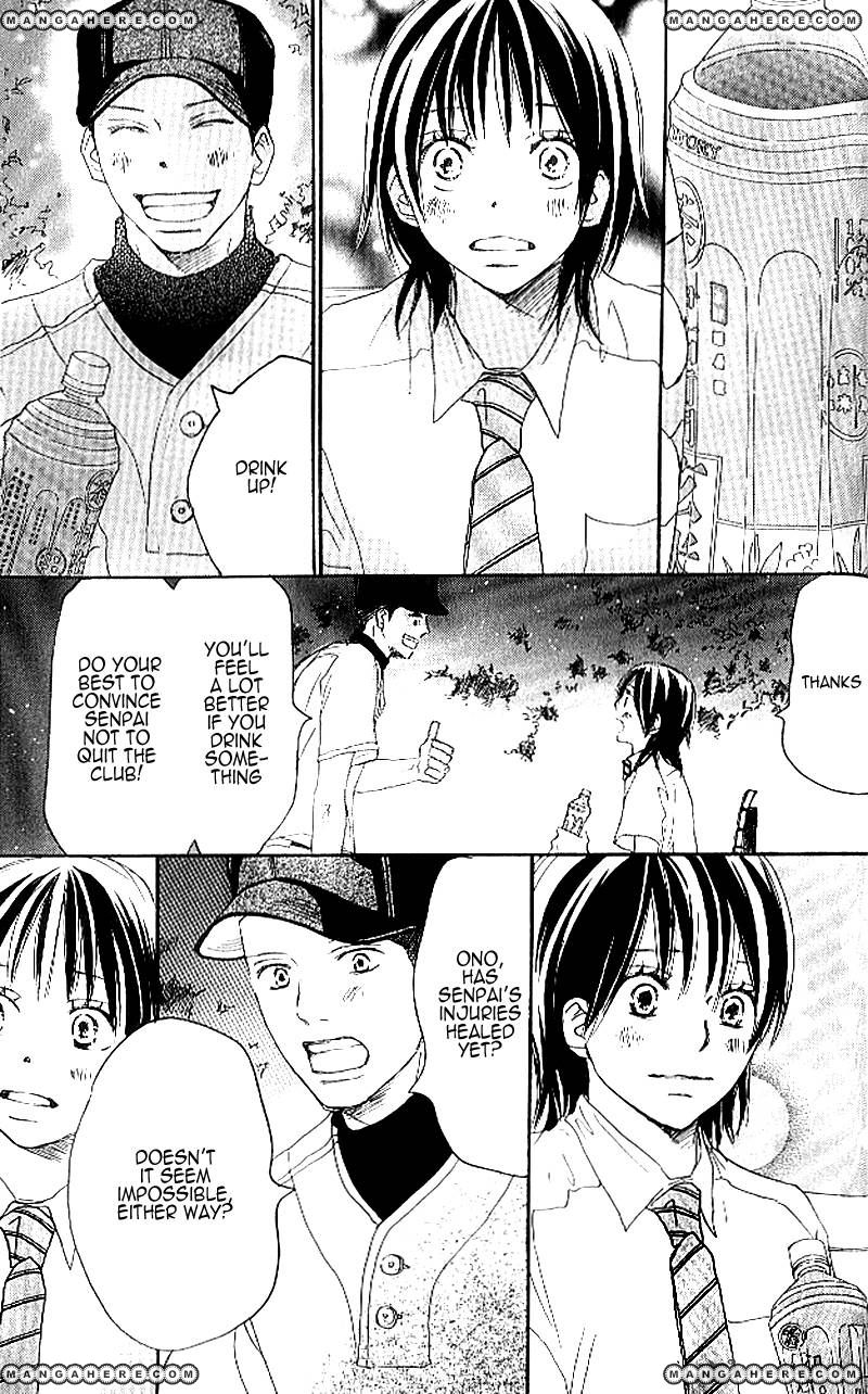 Aozora Yell 20 Page 4