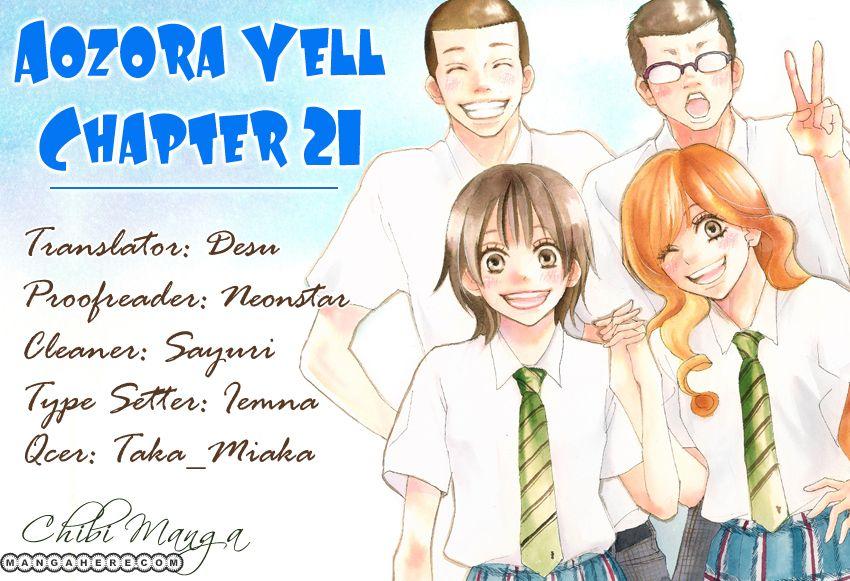 Aozora Yell 21 Page 1