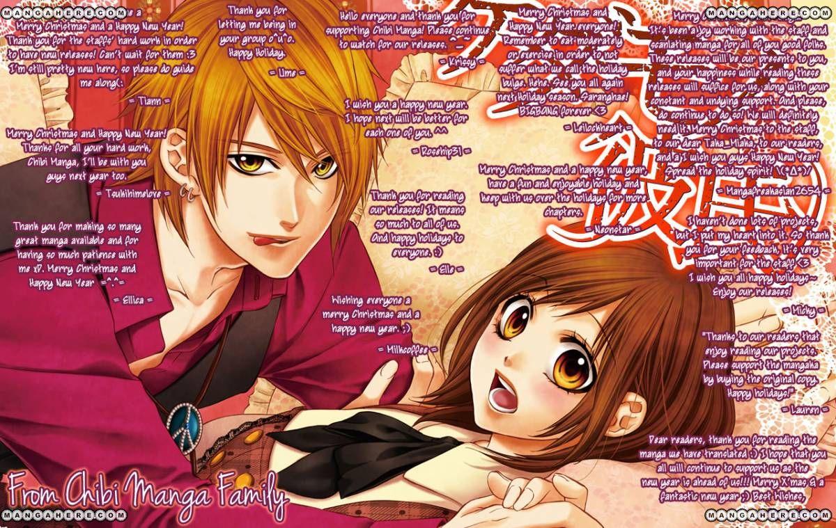 Aozora Yell 22 Page 1