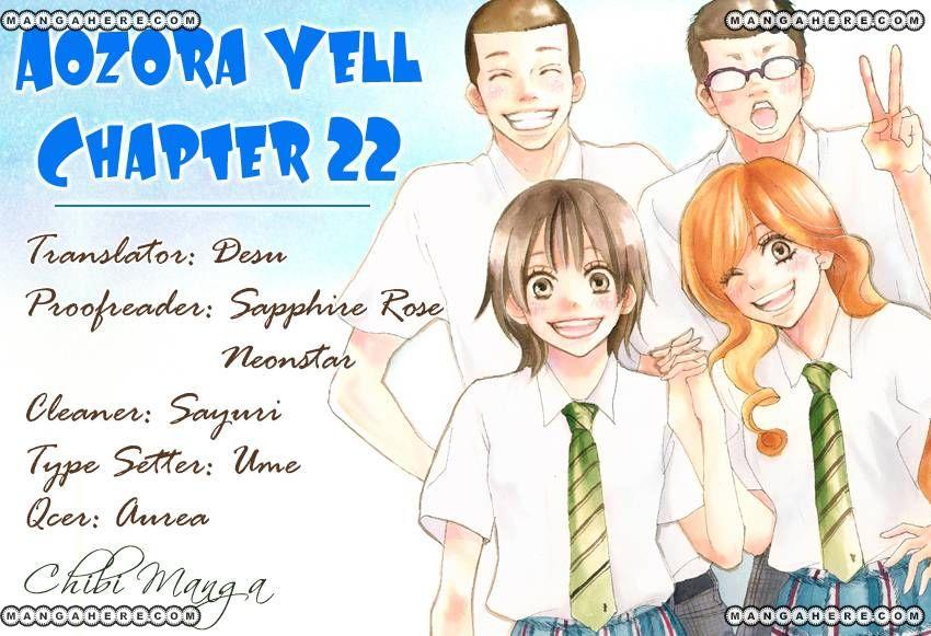 Aozora Yell 22 Page 2