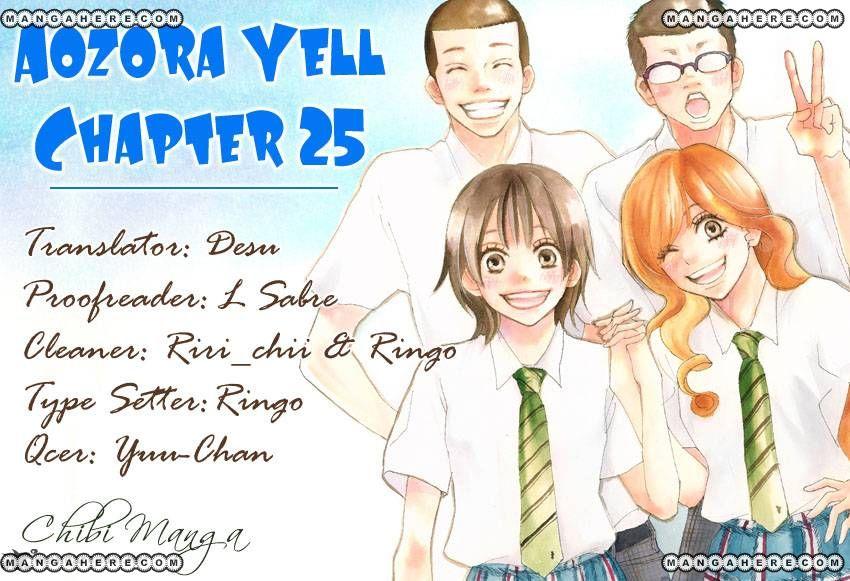 Aozora Yell 25 Page 1