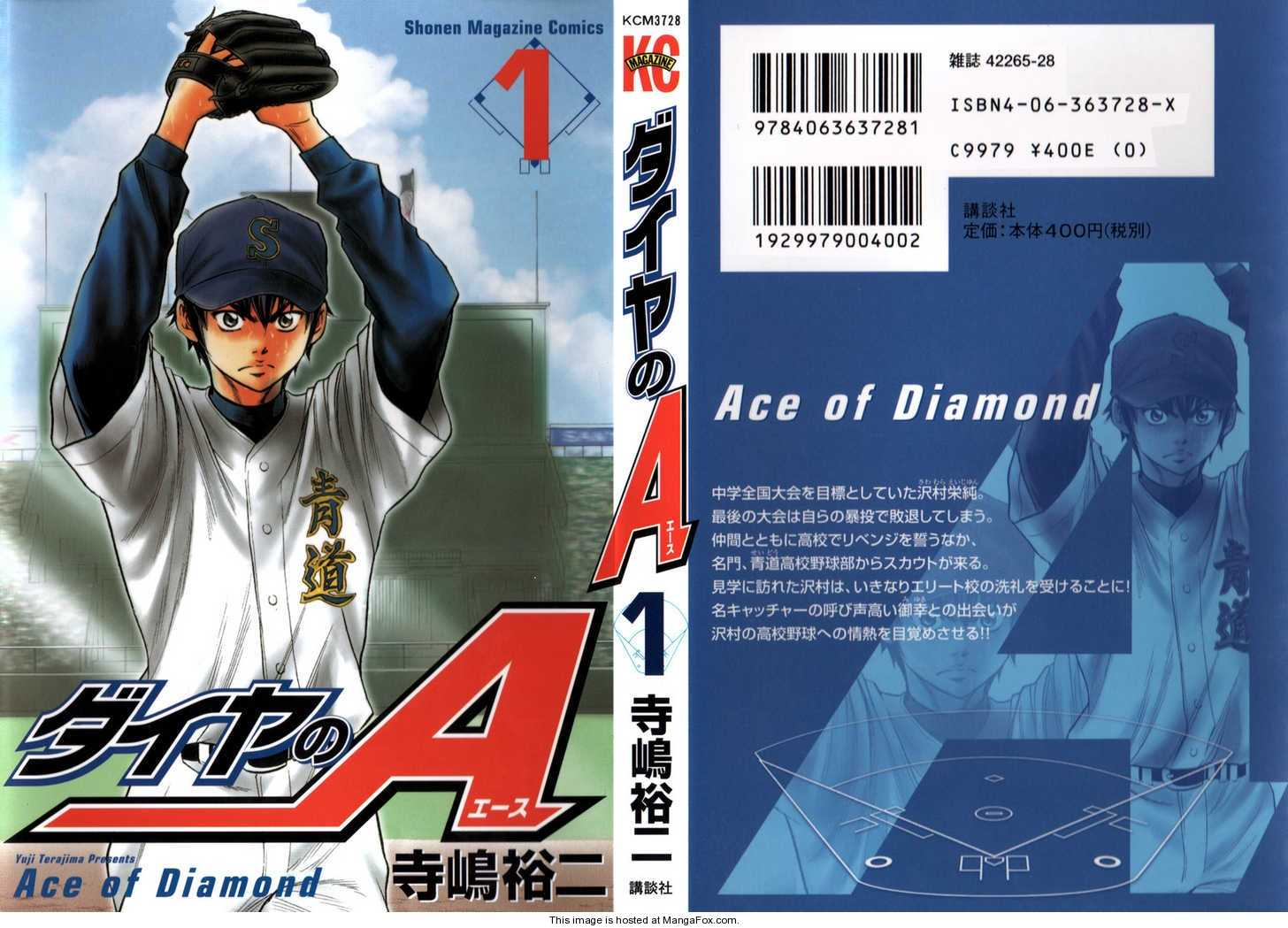 Diamond no Ace 1 Page 3