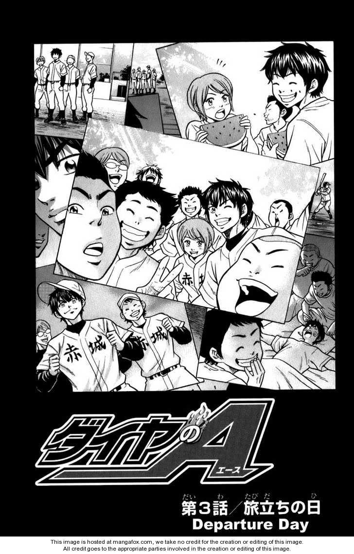 Diamond no Ace 3 Page 4