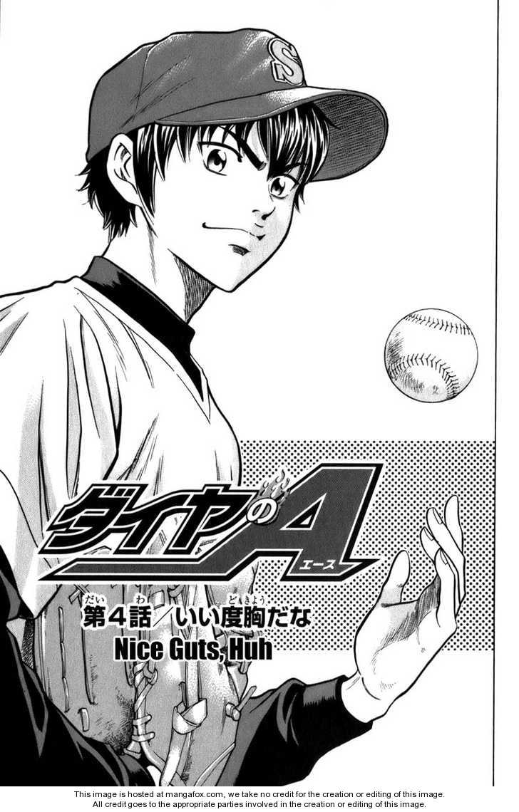 Diamond no Ace 4 Page 4