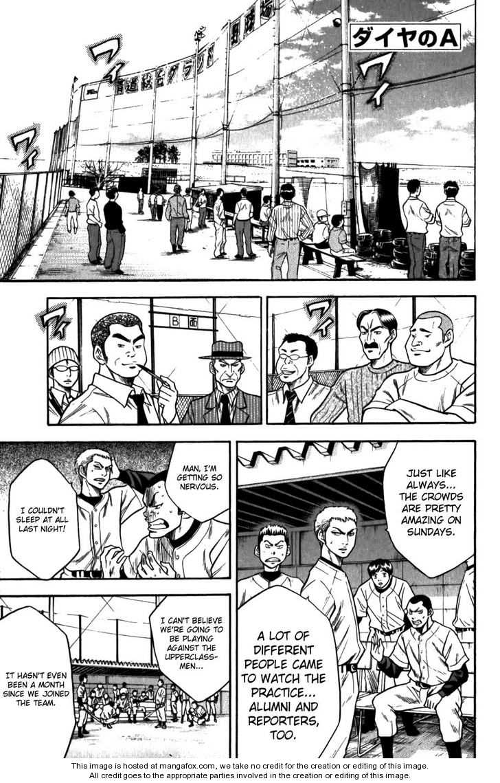 Diamond no Ace 10 Page 2