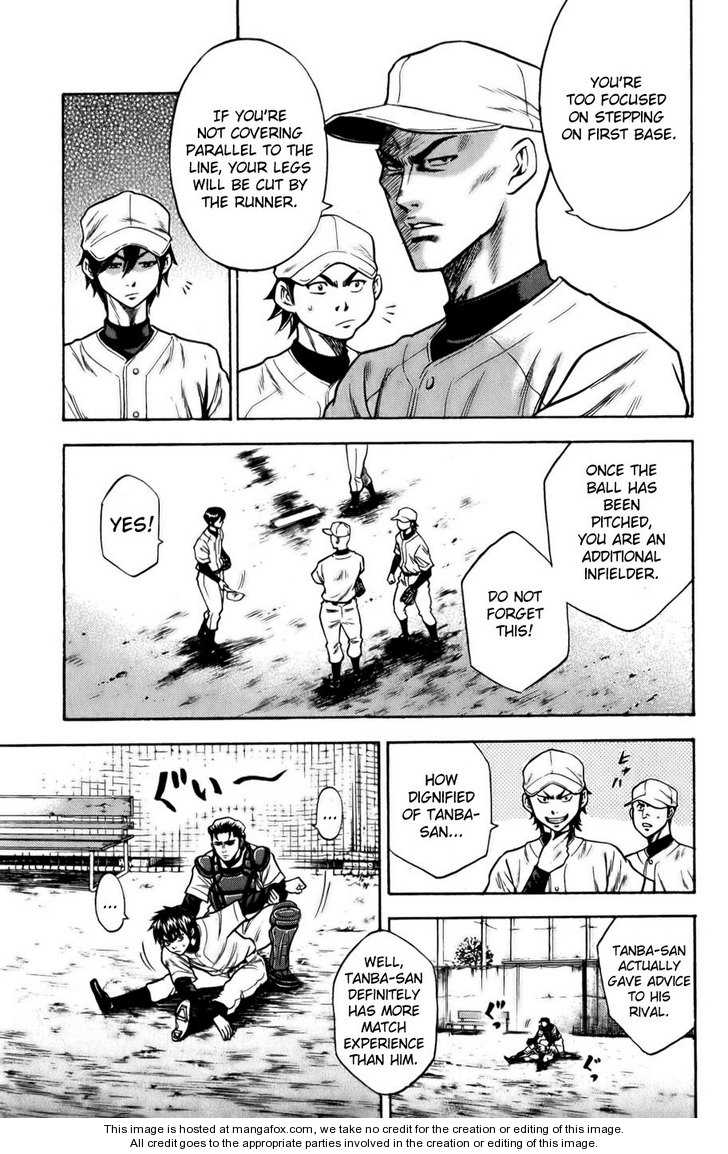 Diamond no Ace 19 Page 3