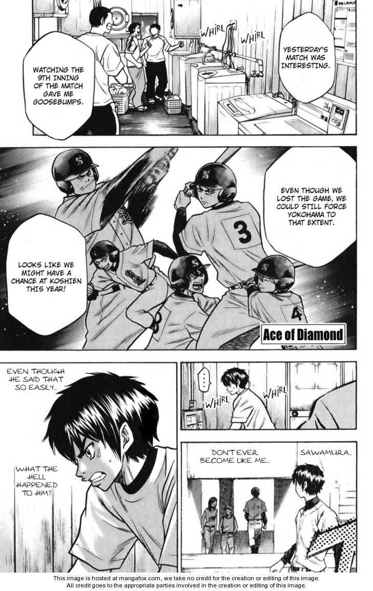 Diamond no Ace 21 Page 1