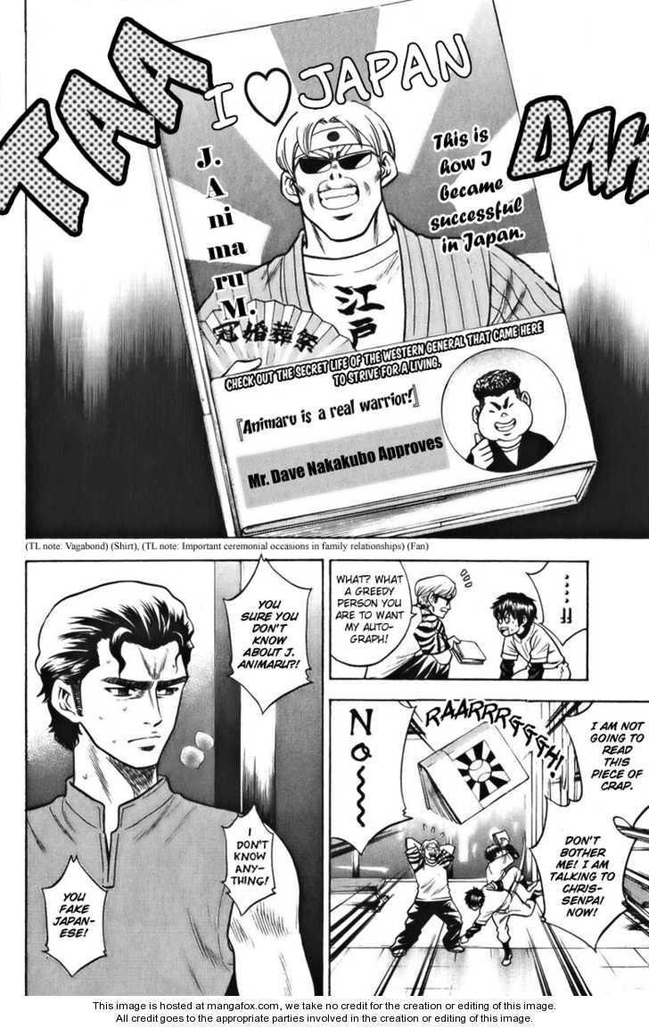 Diamond no Ace 22 Page 2
