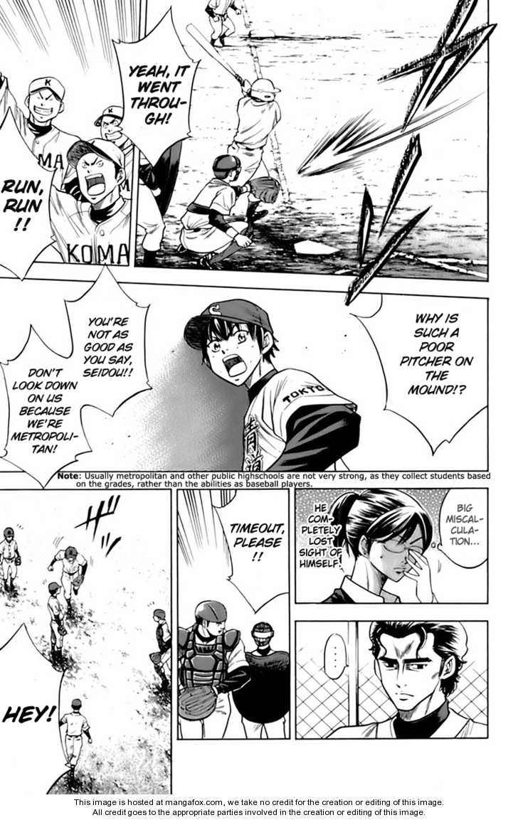 Diamond no Ace 24 Page 3