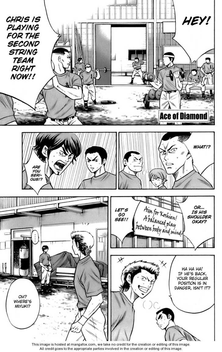 Diamond no Ace 30 Page 1