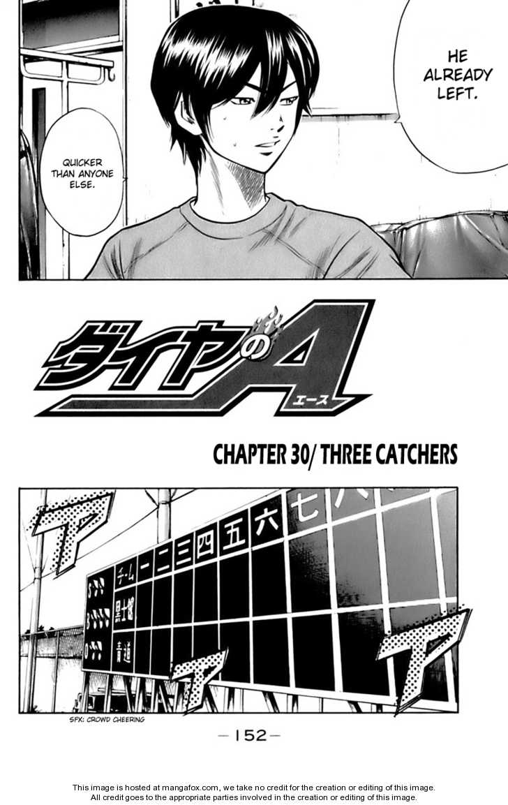Diamond no Ace 30 Page 2