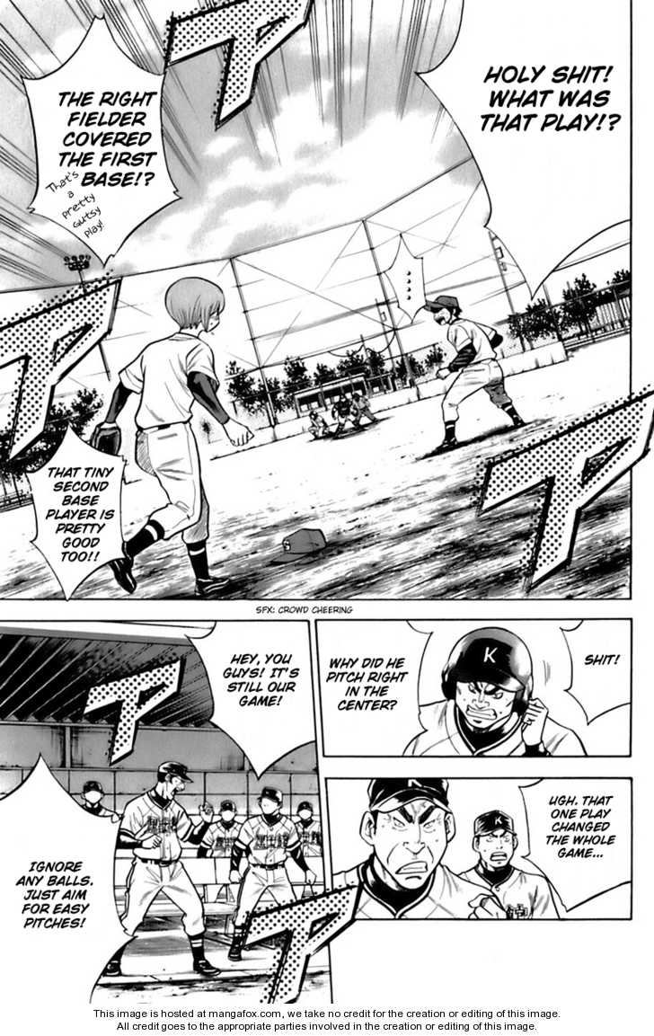 Diamond no Ace 30 Page 3
